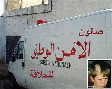 4 صور مضحكة من المغرب