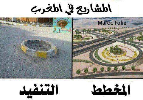 3 صور فيسبوك مضحكة