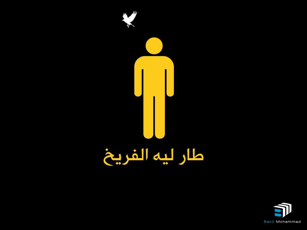 أمثال مغربية