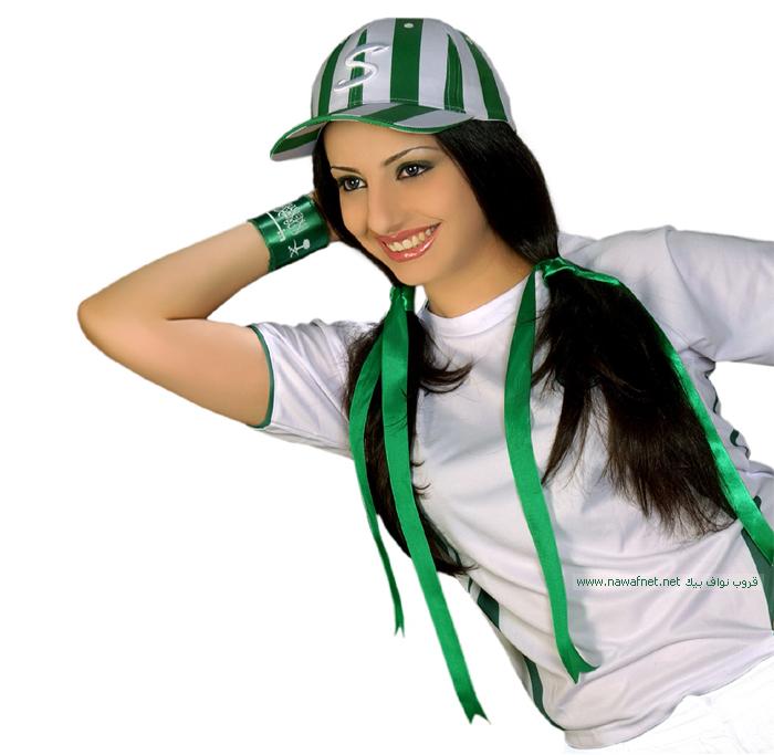 Fotos de chicas guapas de la arabia saudita fotos de guapas for Fotos de chicas guapisimas