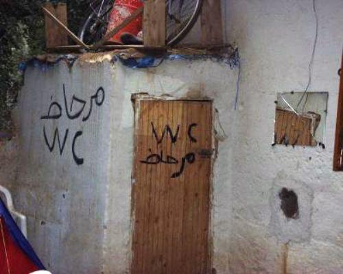 صنع في المغرب