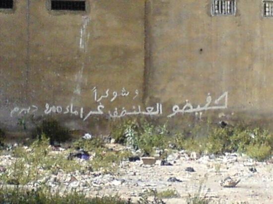 صور نادرة و مضحكة من المغرب